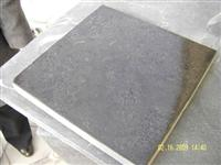 China Bluestone