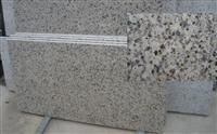 Brown Pearl China Granite slips