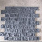Black Basalt Wall Tile