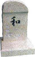 Japanese Style Tombstone 044