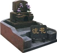 Japanese Style Tombstone 014