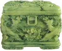 Chinese Style Tombstone 090