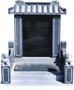 Chinese Style Tombstone 048