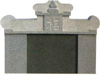 Chinese Style Tombstone 064