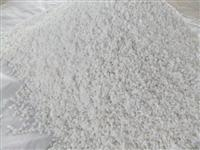 Crystal white marble powder