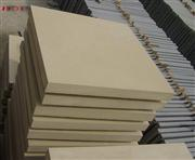 woody yellow sandstone