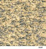 Chinese Granite Tiger Skin Yellow