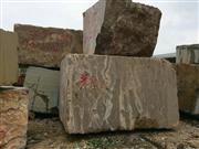 Stone block,stone quarry,marble products,Chinese professional stone supplier