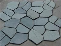 Grey basalt crazing paving