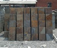 Natural Rusty Slate ,Rusty Slate Tile,culture stone
