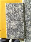 G602 grey granite , gray granite tile