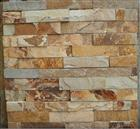 Rusty Slate Culture Stone,Wall Cladding