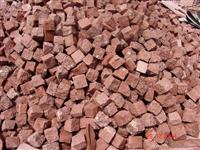 Red Paving Stone, Black Paving Stone