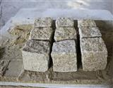 G682 Cubestone Yellow Granite Paving Stone