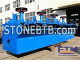 Copper Ore Flotation Cell/Flotation Machine Price