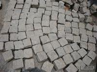 Rusty granite cube stone for paving
