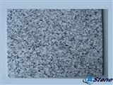 Granite G623,Rosa Beta,Haicang White Granite