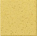 Yellow Engineered Quartz Stone Slab