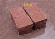 Red Porphyry Cobble Stone