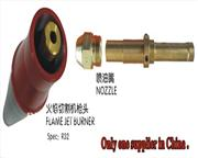 Flame jet cutting burner