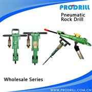 Air Leg Hand-Held Pneumatic Rock Drill Machine