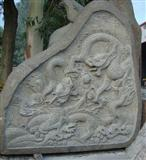 Granite Carving
