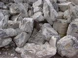 Rockery / Feature Stone Weathered Limestone