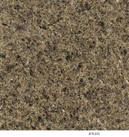 Chinese Granite New Tropical Brown