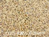 Cement Artificial Stone Tiles