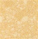 Yellow Engineered Quartz Stone for Kitchen Countertop,Vanity Top, Bar Top, Wall, Floor