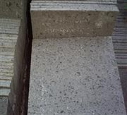 Andesite Wall Cladding