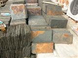 China Gold Slate Roofing slate