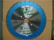 diamond saw blade and tuck point blade