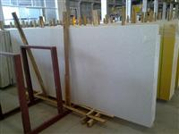 Artificial Stone Point White