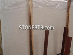 Artificial Stone Aman Beige