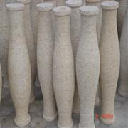 Yellow Rust Granite Balustrade