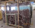 Rosso Lepanto Marble Slabs