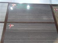 Brown Serpeggiano marble tiles
