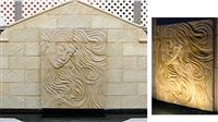 Water Features & Wall Sculptures -5