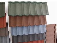 Metallic Roof Tile 3