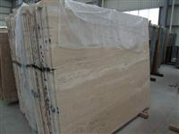Travertine Beige Slab 2