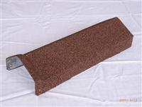 Brown  Metallic Roof Tile 2