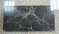 China Emperador Dark, China Marble