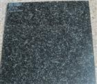 Black Granite with White Spot