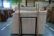 White Onyx China Marble Chitrust Onyx Marble