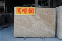 light emperador, imported marble, marble tile, marble slab