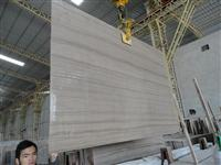 Athen wood vein marble slabs