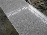 G623 Granite Polished Slabs For Sale