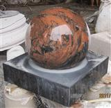 Granite Fortune Ball For Sales