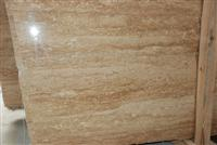 Beige Travertine Tile 30x60